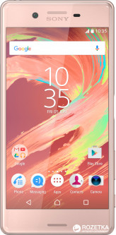 Sony Xperia X Dual (F5122) Rose Gold