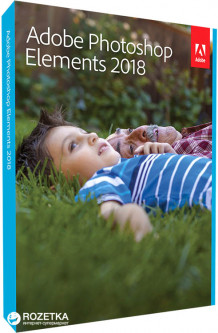 Adobe Photoshop Elements 2018 International English Upgrade License 1 лицензия 1 ПК (65281616AD01A00)