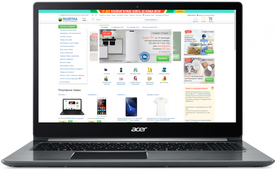 ACER SWIFT 3 SF315-51G NVIDIA GRAPHICS DRIVER UPDATE