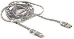 Kабель PowerPlant Quick Charge 2A 2 в 1 cotton USB 2.0 AM – Lightning/Micro 2 м Silver (CA910496)