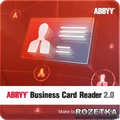 ABBYY Business Card Reader 2.0 для Windows (Лицензия на 1 год)