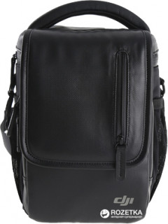 Сумка DJI Shoulder Bag Mavic (6958265134715)