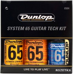 Набор средств Dunlop 6504 System 65 Guitar Tech Kit
