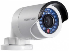 IP-камера Hikvision DS-2CD2025FHWD-I (4 мм)