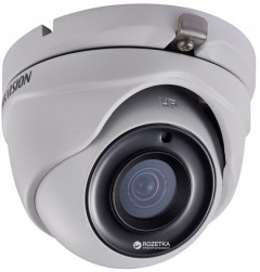 Проводная купольная камера Hikvision Turbo HD DS-2CE56D7T-ITM (2.8 мм)