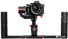 Электронный cтедикам FeiyuTech a1000 Gimbal & Dual Grip Handle Kit (223000)