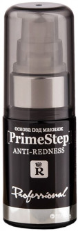 Основа под макияж Relouis Prime Step Anti-Redness 21 мл (4810438008723)