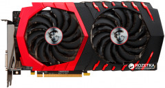 MSI PCI-Ex Radeon RX 570 Gaming 4GB GDDR5 (256bit) (1256/7000) (DVI-D, 2 x HDMI, 2 x DisplayPort) (RX 570 GAMING 4G)
