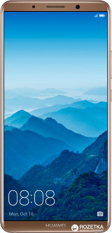Huawei Mate 10 Pro 6/128GB Mocha Brown