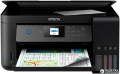 Epson L4160 with WiFi (C11CG23403) + USB cable