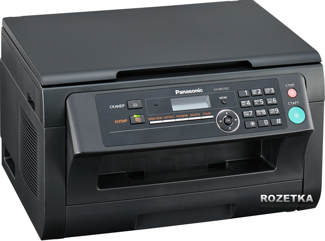 PANASONIC KX-MB1900CX WINDOWS 7 X64 TREIBER