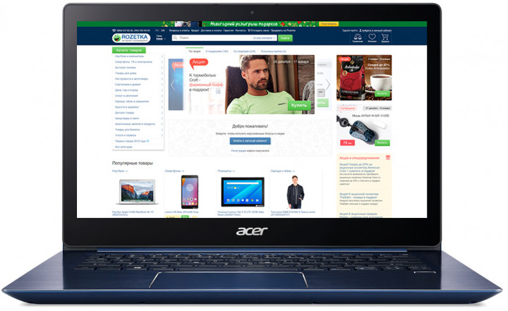 Ноутбук Acer Swift 3 SF314-52G (NX.GQWEU.005) Stellar Blue