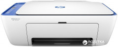 HP DeskJet 2630 with Wi-Fi (V1N03C)