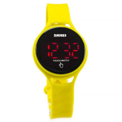 Часы Skmei 1230 Yellow BOX (1230BOXYW)