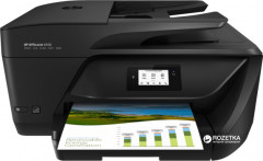 HP OfficeJet Pro 6950 with Wi-Fi (P4C78A) + USB cable