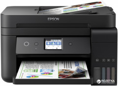 Epson L6190 with Wi-Fi (C11CG19404) + USB cable