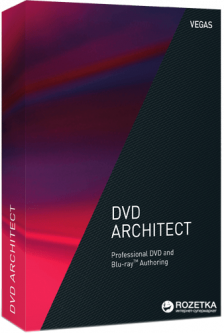 MAGIX Sony DVD Architect для 1 ПК (электронная лицензия) (ANR006892ESD)