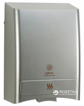 Сушарка для рук SOLER&PALAU SL-2002 AUTOMATIC SILVER