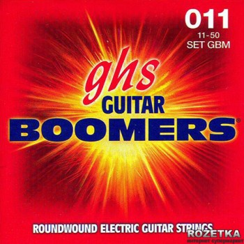 GHS Boomers GBM (011-050) (59710)
