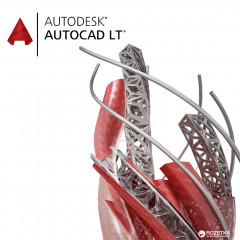Autodesk AutoCAD LT 2019 Commercial New Single-user ELD 3-Year Subscription (электронная лицензия) (057K1-WW3033-T744)
