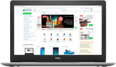 Ноутбук Dell Inspiron 5570 (55i78S1H2R5M-LPS) Silver