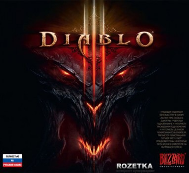 Diablo III (PC, Jewel, русская версия)