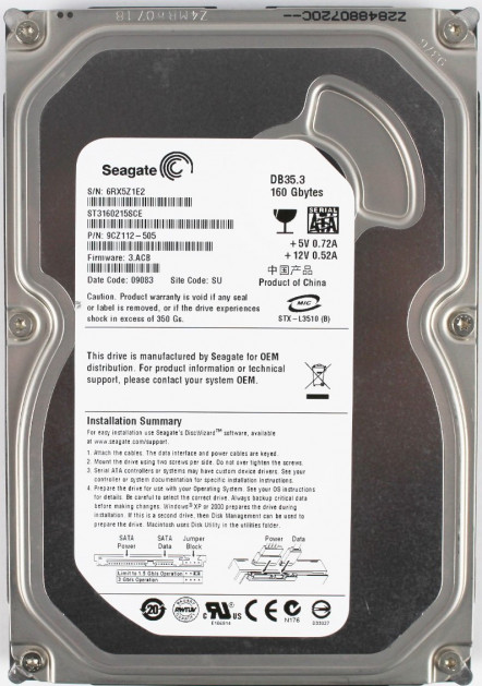 Жесткий диск Seagate 160GB 7200prm 2MB ST3160215SCE 3.5 SATAII Refurbished