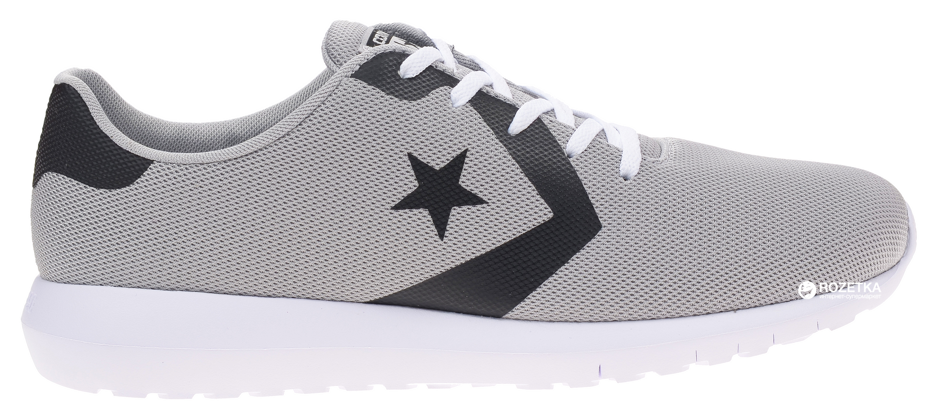 2converse auckland 44.5