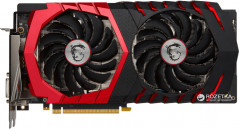 MSI PCI-Ex GeForce GTX 1060 Gaming 6GB GDDR5 (192bit) (1518/8008) (DVI, HDMI, 3 x DisplayPort) (GTX 1060 GAMING X 6G)