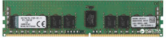 Память Kingston DDR4-2133 8192MB PC4-17000 ECC Registered Dell (KTD-PE421/8G)