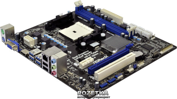 ASRock A75M-HVS Driver for Windows Download