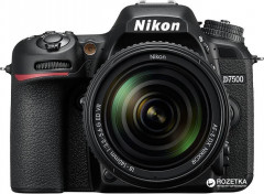 Nikon D7500 AF-S DX Nikkor 18-105mm f/3.5-5.6G ED VR Kit (VBA510K001)