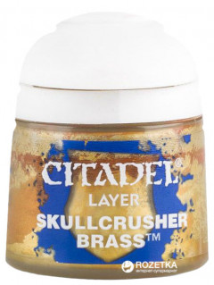 Краска акриловая Games Workshop Citadel Layer Skullcrusher Brass 12 мл (5011921073276)