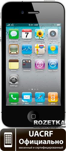 Apple iPhone 4 8GB Black UACRF IMEI в белом списке!