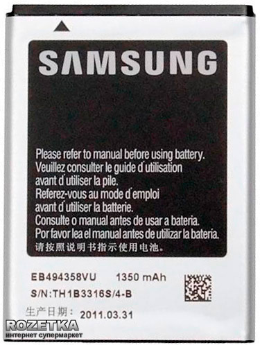 Аккумулятор Samsung Galaxy Ace S5830, S5670, S7250 Wave M, S5660