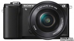 Sony Alpha 5000 16-50mm Kit Black (ILCE5000LB.CEC)