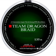 Шнур Dragon Team Dragon 135 м 0.18 мм 17.50 кг Желтый (PDF-41-00-518)