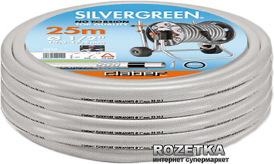 """Шланг Claber Silver Green 25 м 1/2"""" (90100000)"""