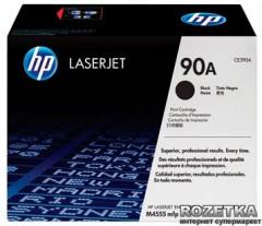 Картридж HP LJ Enterprise (CE390A) Black