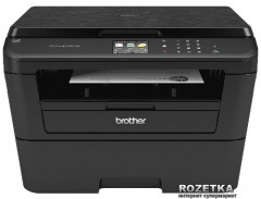 Brother DCP-L2560DWR with Wi-Fi (DCPL2560DWR1)
