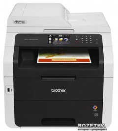 Brother MFC-9330CDW with Wi-Fi (MFC9330CDWR1) + USB cable