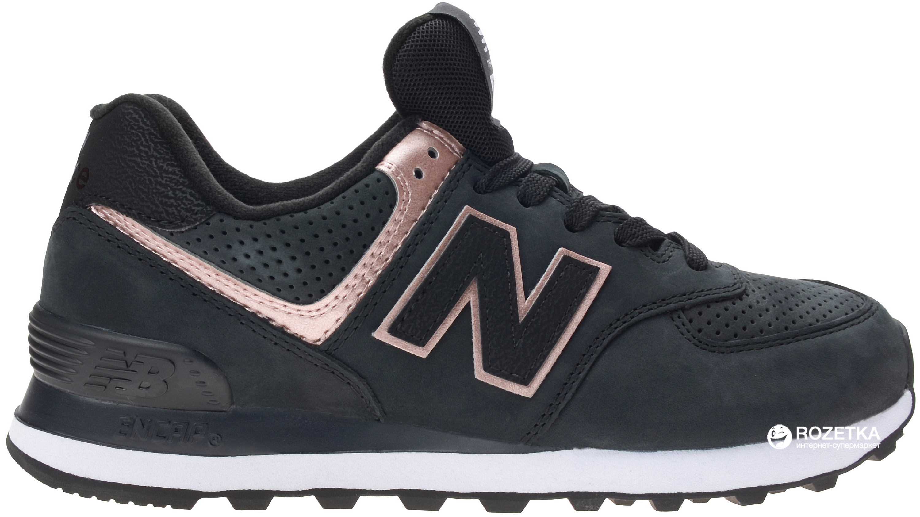 new balance 574 40.5 buy clothes shoes online