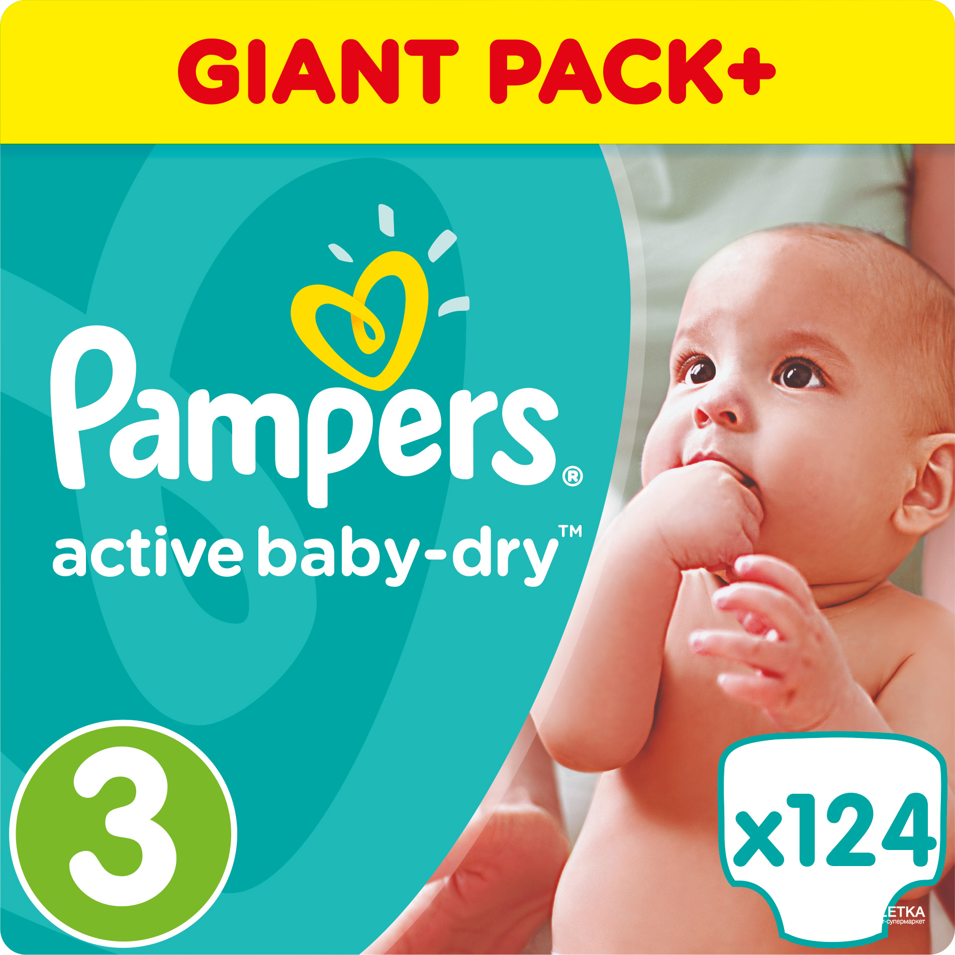 e35d97d630c3 Подгузники Pampers Active Baby-Dry Размер 3 (Midi) 5-9 кг, 124 шт (8001090