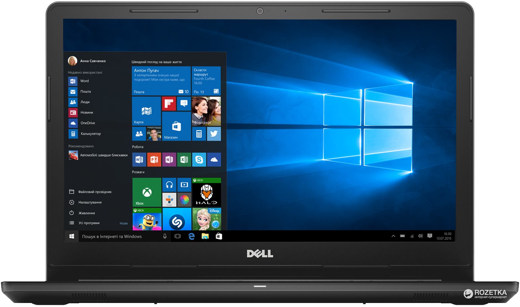 Dell Inspiron 535 WLAN Windows 8 Drivers Download (2019)