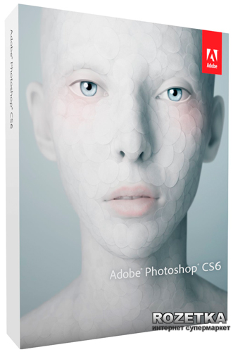 Photoshop CS6 Extended - Phpnuke Free downloads & Reviews