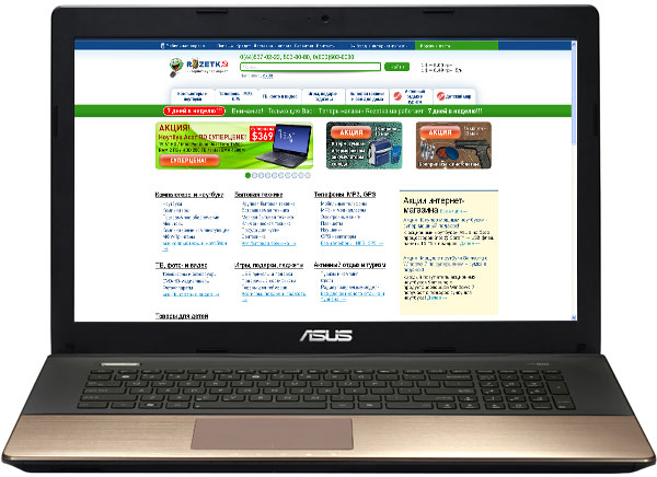 ASUS K75VM NOTEBOOK WIRELESS DISPLAY DRIVERS