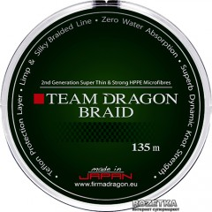 Шнур Dragon Team Dragon 135 м 0.16 мм 14.90 кг Желтый (PDF-41-00-516)