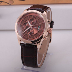 Часы мужские Curren Touareg gold brown (syif)