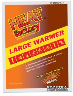 Heat Factory Large Warmer Size L (22330018)