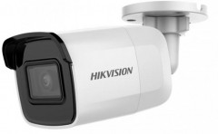 IP-камера Hikvision DS-2CD2021G1-I 4 мм